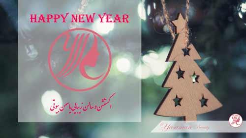 yasaman beauty-yasaman extension-beauty salon-happy new year