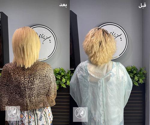 Hair Botax-Yasaman Beauty